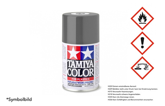 Spray Tamiya German Metallic Silber glänzend 100 ml TS-83